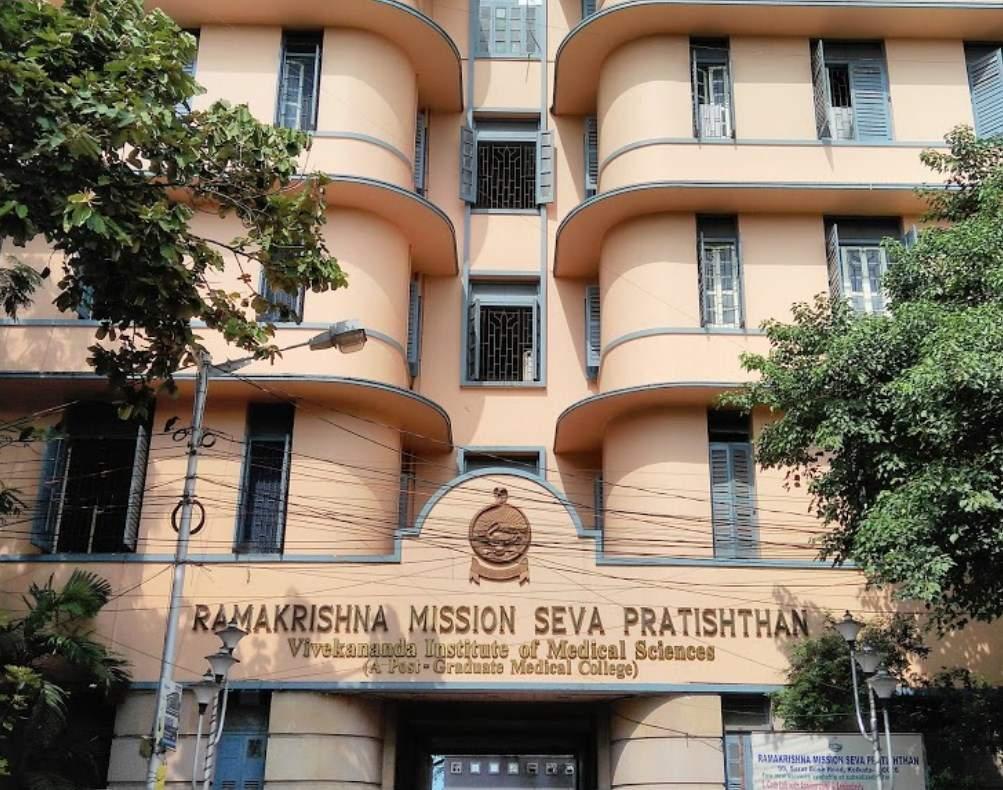 Ramakrishna Mission Seva Pratishthan Vivekananda Institute ...