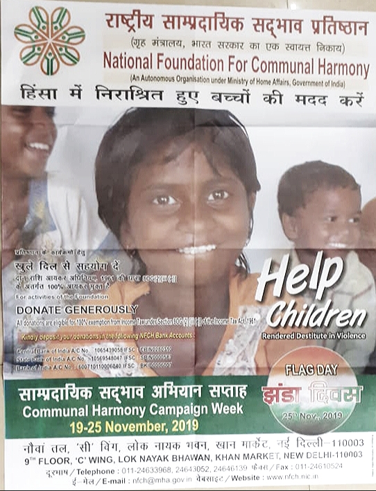 National Foundation for Communal Harmony